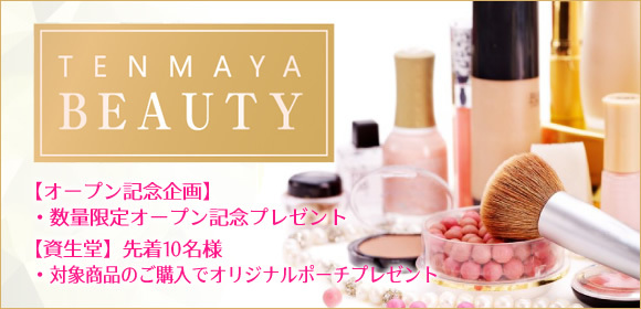 TENMAYA BEAUTY