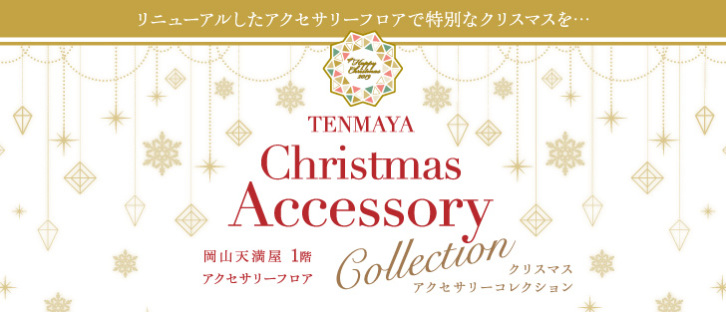 TENMAYA Christmas Accessory Collection