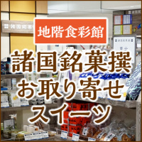 Syokoku Meika back order