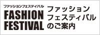 Guidance about Tenmaya fashion Festival