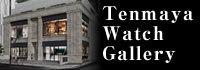 Tenmaya watch gallery