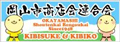 Association of Okayama-shi store society society